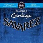 ショッピングHIGH SAVAREZ サバレス クラシックギター弦 510-AJ