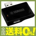 ショッピングbluetooth YAMAHA ヤマハ ワイヤレスMIDIアダプター UD-BT01