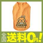 アスク (Asuku) チャリティーTシャツC 9号 オレンジ
