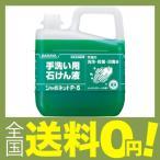 ショッピング商品 サラヤ 手洗い石けん液 シャボネット P-5 業務用 5kg
