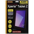 ショッピング商品 レイ・アウト Xperia Tablet Z SO-03E気泡軽減高光沢防指紋保護フィルム RT-SO03EF/C1