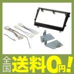 ショッピング商品 KANACK ( カナック企画 ) カーオーディオ 取付キット NKK-D53D