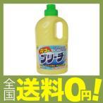 ショッピング商品 LC ランドリークラブ 液体カラーブリーチ 本体 2000ml