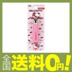ショッピング商品 貝印 キティ ニュースタンダード爪切り KK-2511(S)