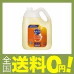 ショッピング商品 キュキュット 4.5L(花王プロフェッショナルシリーズ)