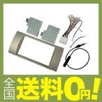 ショッピング商品 KANACK ( カナック企画 ) カーオーディオ 取付キット NKK-F26D