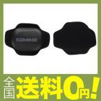 コミネ(Komine) ひざプロテクター(バンクセンサー) セラミックバンクセンサー ブラック フリー 09-009 RE-009