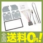 ショッピング商品 KANACK ( カナック企画 ) カーオーディオ 取付キット NKK-H79D