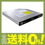 パイオニア 12.7mm スリムラインSATA接続 内蔵型スリムドライブ(ドロワ方式) バルク BDXL対応 BDライター ソフト付
