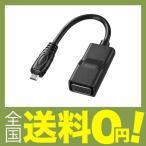 サンワサプライ マイクロHDMI-VGA変換アダプタ (HDMI Dオス-VGAメス) 黒 AD-HD18VGA
