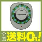 ショッピング省エネ 24時間タイマースイッチ (HS-AT02)