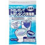 木村石鹸 トイレキレイ トイレタンク洗浄剤  35g×8包入