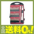 アイネックス 特殊精密工具 32点セット TL-015