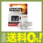 ALPINE 耳栓 HEARING PROTECTION アルパイン PartyPlug 透明