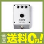MXR M222 TALK BOX