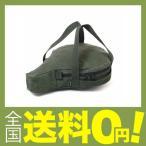 asobito(アソビト) 10インチ スキレット/コンボクッカー 防水帆布ケース  9号綿帆布 ab-001
