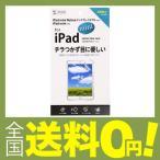 ショッピング商品 サンワサプライ iPad mini用液晶保護反射防止フィルム LCD-IPM