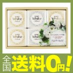ショッピング商品 花王ホワイト セレクト 上品な白い花束の香り 固形せっけん 6コ (K・WS-10)