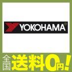 ショッピング商品 東洋マーク YOKOHAMA 横浜タイヤ デザインだけ残る切り文字ステッカー 202×30(mm) GA-11