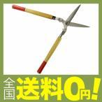 製造国:日本