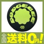 hero ドッヂビー200クロスビーム ブラック / ライム HDB-200