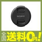ソニー SONY レンズフロントキャップ 55mm ALC-F55S