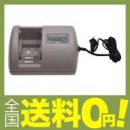 サンヨー(SANYO) 電動ハイブリッド自転車用充電器 NKJ052(旧型品番:CY-PAA4)