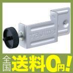 ショッピング商品 タジマ レーザー墨出し器 受光器フォルダー LA-JHOLDER