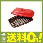 K+dep (ケデップ) マイクロウェーブヒート プラス レッド&ブラウン 「電子レンジで焼き魚! 」