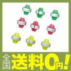旭電機化成 スマイルキッズ(SMILE KIDS) 光るスポークかざり ビーズ ASK-04