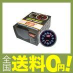 オートゲージ(AUTOGAUGE) 60[ファイ]時計 ブラックフェイスホワイト/アンバーLED 60パイ AGCKSMSWL270-60