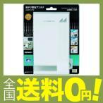 日本アンテナ 室内アンテナ 地デジ対応 ブースター内蔵 ARBL1(W)