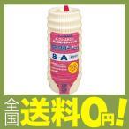 ショッピング原 クックパー 紙カップ 8-A 250枚入