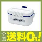 シマノ 餌箱 サーモベイト X CS-032N ピュアホワイト