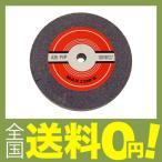 リョービ(RYOBI) 平型砥石 両頭グラインダ用 TG-61 TG-151用 150×19×12.7mm #36 1680031