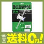 ショッピング商品 二方活栓 PP製 8mm/6-681-01