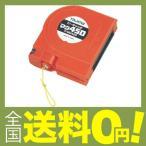 ショッピング商品 タジマ ピーキャッチ マグ450 振下げ高さ4.5m P-MG450