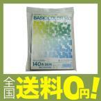 ショッピングトーン 日本色研 ベーシックカラー140 B6判 140色組