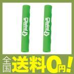 ショッピングフレーム CYCLE PRO(サイクルプロ) シフトアウターシールド 4mm 2PCS グリーン CP-RS11-S