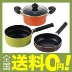 ショッピング鍋 タマハシ Maron(マロン) コンパクトマロンポットパン18cm MR-104