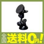 ショッピング商品 ミヨシ miyoshi  SST-WH/BK (スマホタブレット吸盤スタンド ブラック)