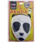 ショッピング商品 コジット サウナマスク PANDA (1個)
