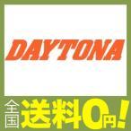 デイトナ(Daytona) グリップヒーター HOTGRIP補修パーツ スタンダードグリップ右側 75188用75669 ホットグリップ