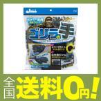 ショッピング商品 PROSTAFF(プロスタッフ) 洗車用品 ボディ用グローブ ゴリラの手 P130