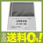 コレクションアルバム CA-302S-00 26512