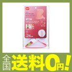ショッピング商品 ダイヤコーポレーション apex丸型ランジェリーネット・大 (直径約24cm)