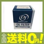 TOYOTA(トヨタ)タクティドライブジョイ オイルフィルター オイルエレメント V91110103