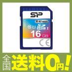 シリコンパワー SDHCカード 16GB Class10 永久保証 SP016GBSDH010V10