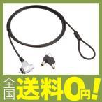 ショッピング商品 エレコム セキュリティロック ワイヤー (1.7m/径4mm) シリンダ ESL-7