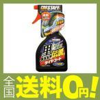 ショッピング商品 PROSTAFF(プロスタッフ) ワックス 黒の伝説 タイヤコート S26